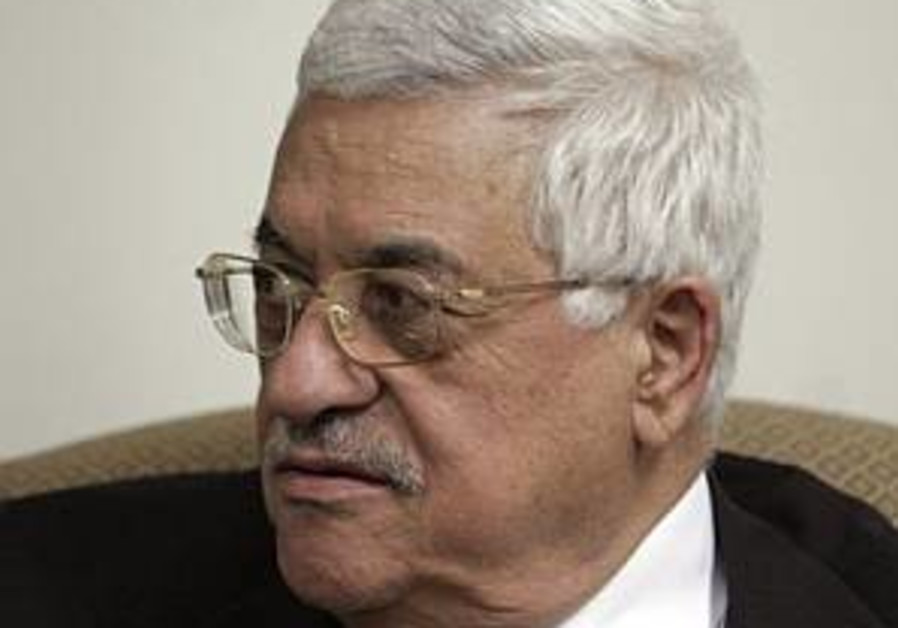Palestinian Affairs: Fighting to join forces