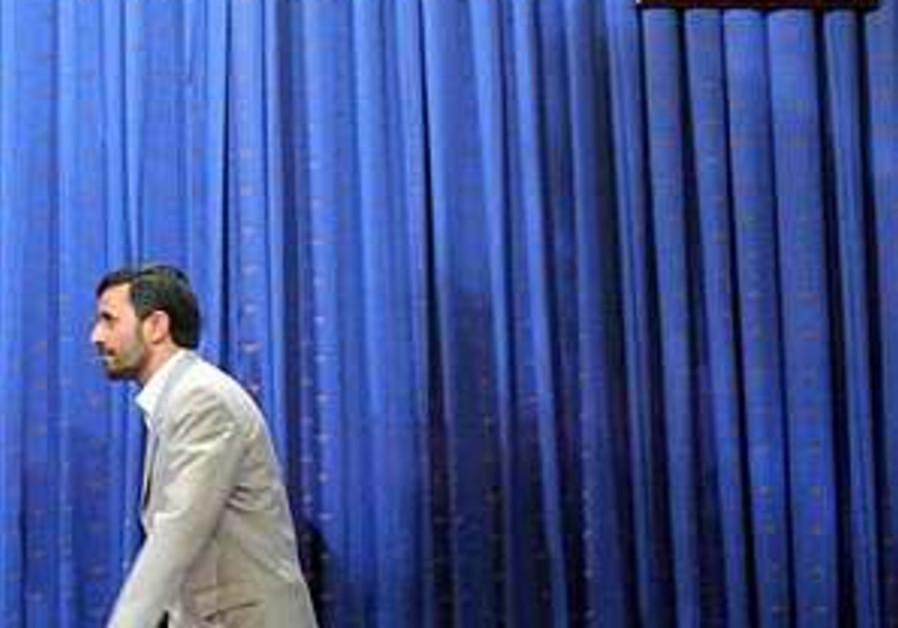 Bush: Iran must face consequences