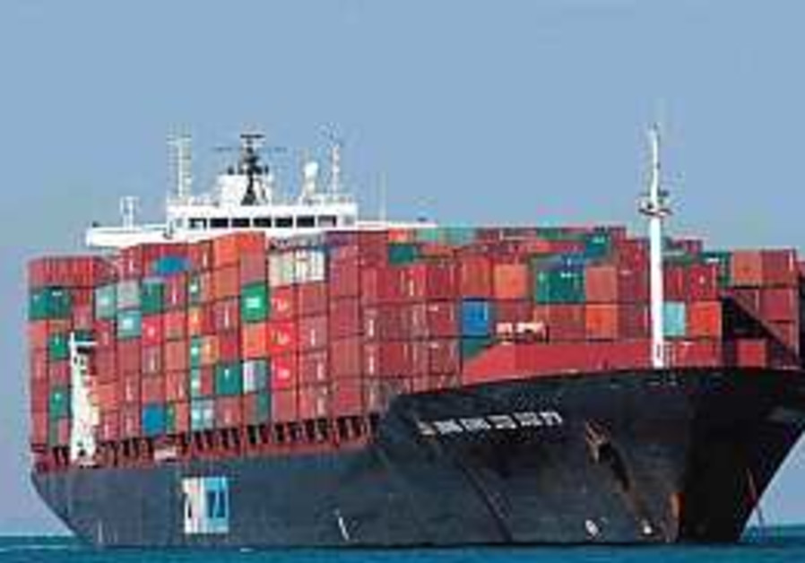 Shipping war surcharge drops further