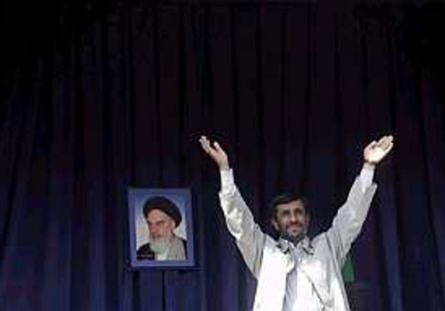 Ahmadinejad: 'US aims to prolong Iraq occupation'