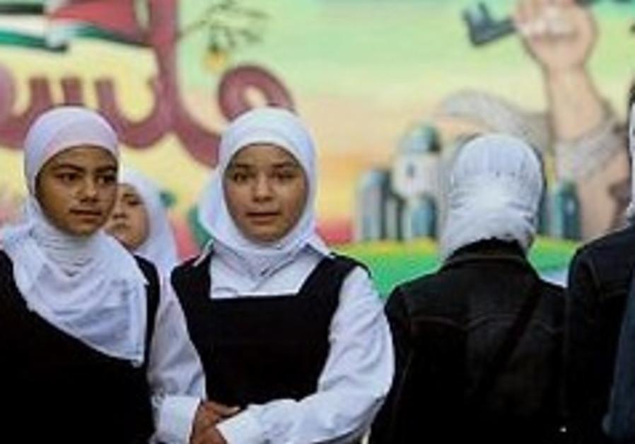American Int'l School blown up in Gaza