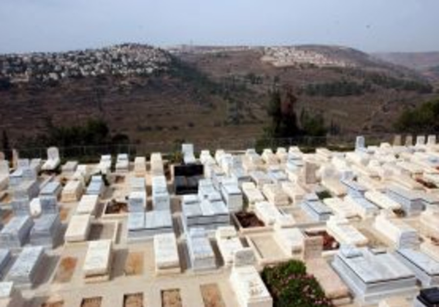 Kfar Saba follows Beersheba's lead to allow non-Orthodox burials