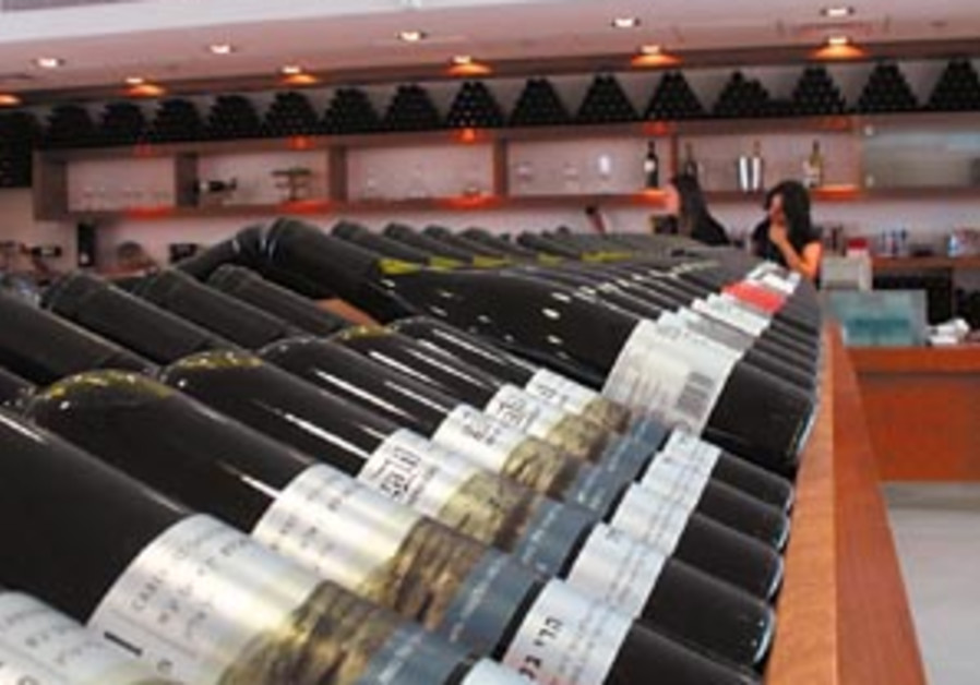 galil wine 88 298