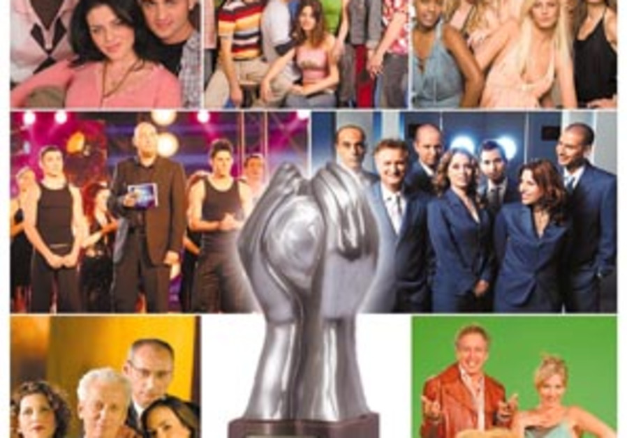 tv awards 88 298