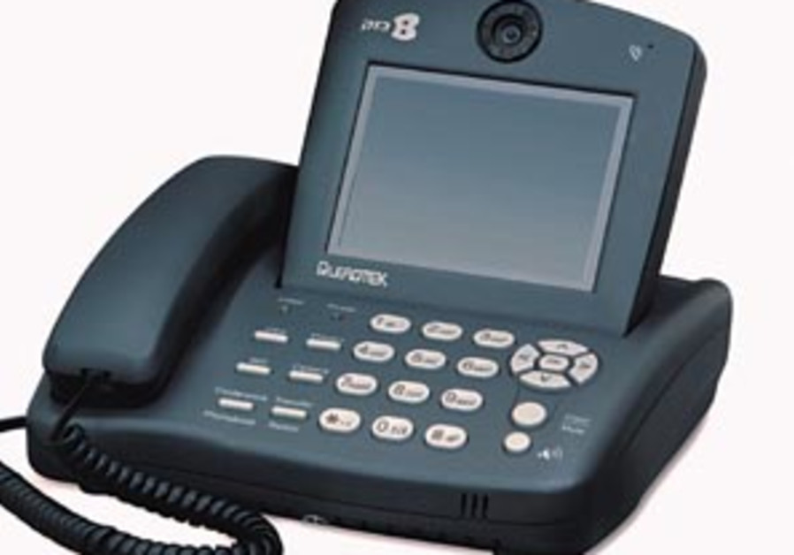 bezeq videophone 88 298