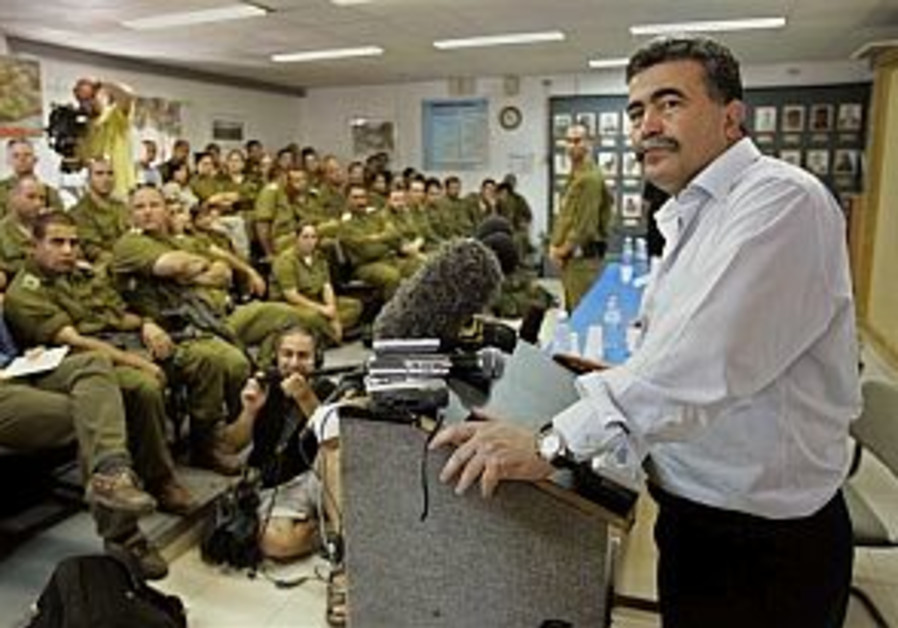 Peretz: Full-scale war was not planned