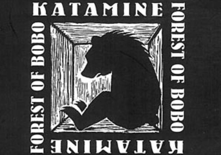 katamine 88 298