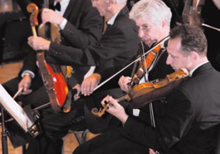 jerusalem symphony 88 298