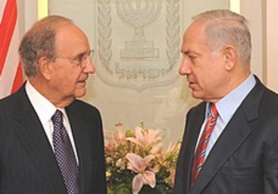 Mitchell Netanyahu 248.88