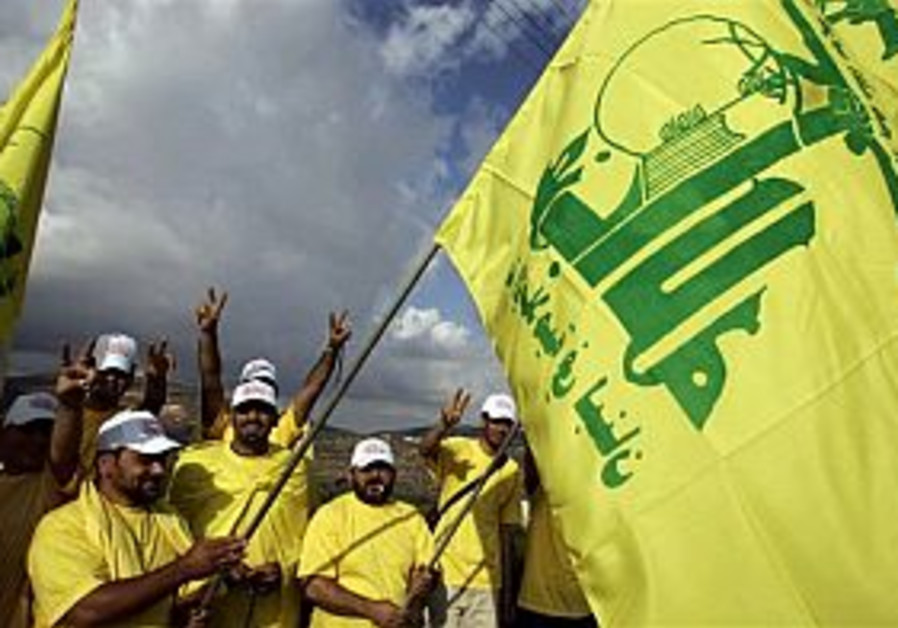 US blocks Hizbullah funds in S. America