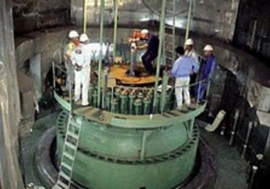 Iran gets 7th shipment of nuclear fuel