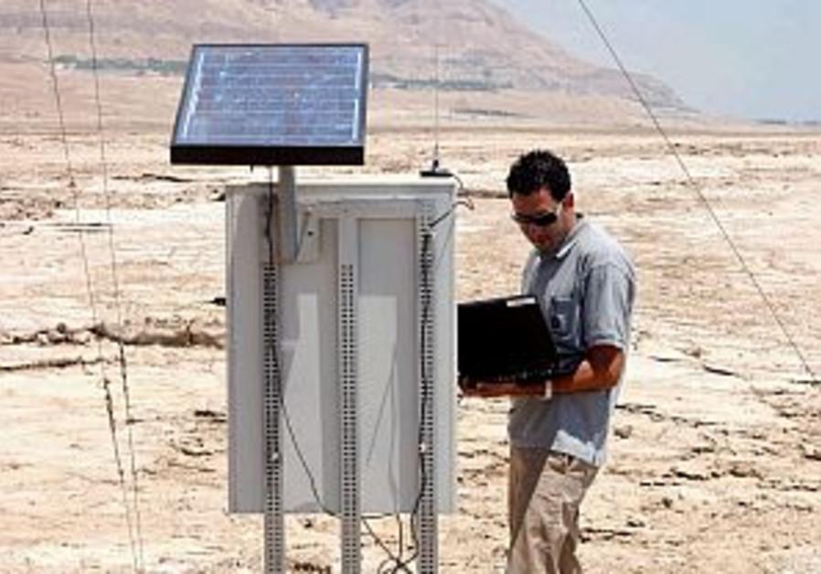 Weizmann Institute looks to alternative energy future