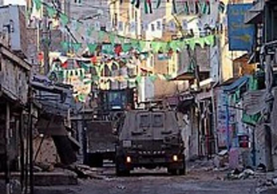 300 PA policemen deployed in Nablus