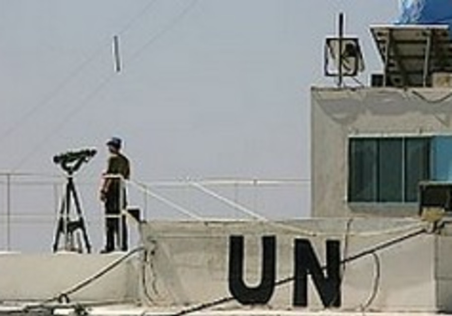 UN UNIFIL observation post lebanon