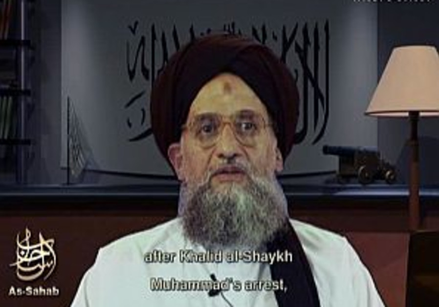 Al-Qaida No. 2 calls Bush 'failure'