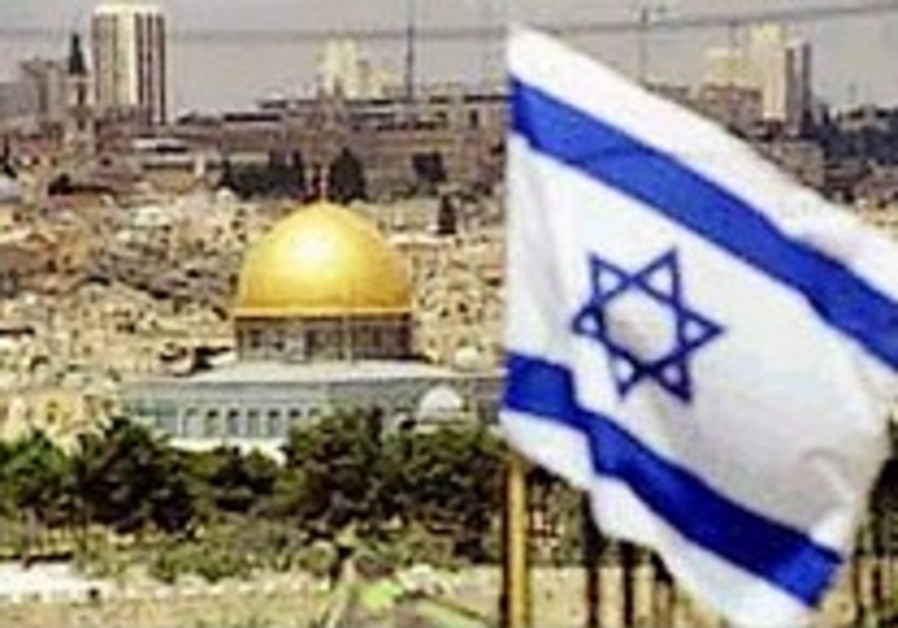 US: Jerusalem's status open to discussion
