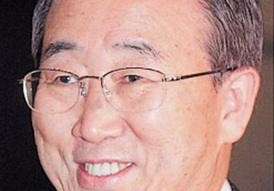 Ki-Moon gets nod to replace Annan