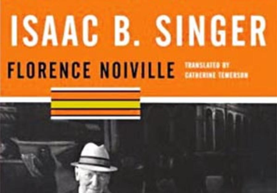 singer book 88 298