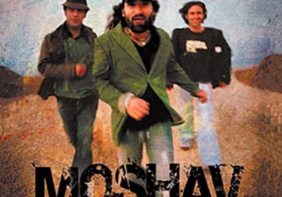 moshav 88 298