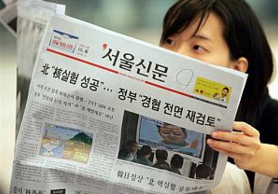 'N. Korea nuke test should worry Israel'