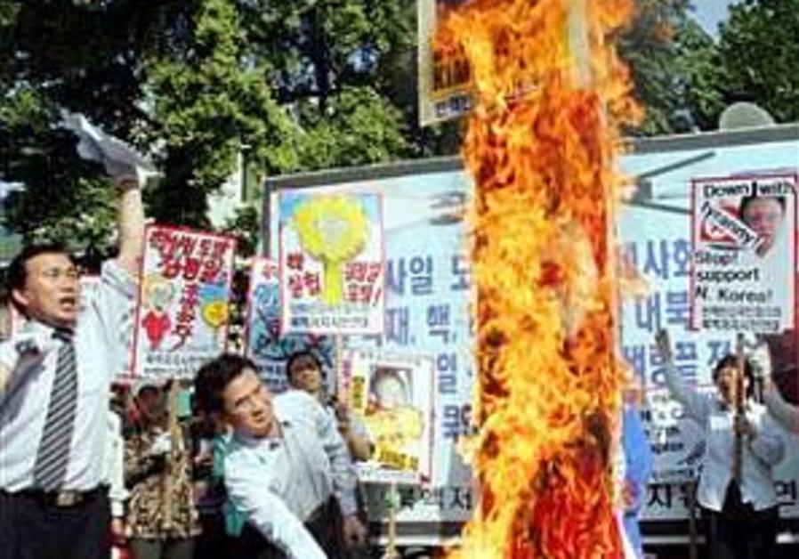 South Korea: Israel has important role