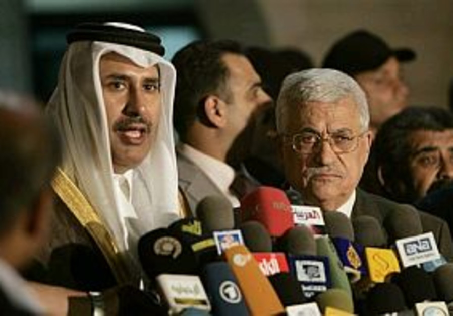 qatari fm and abbas 298.88