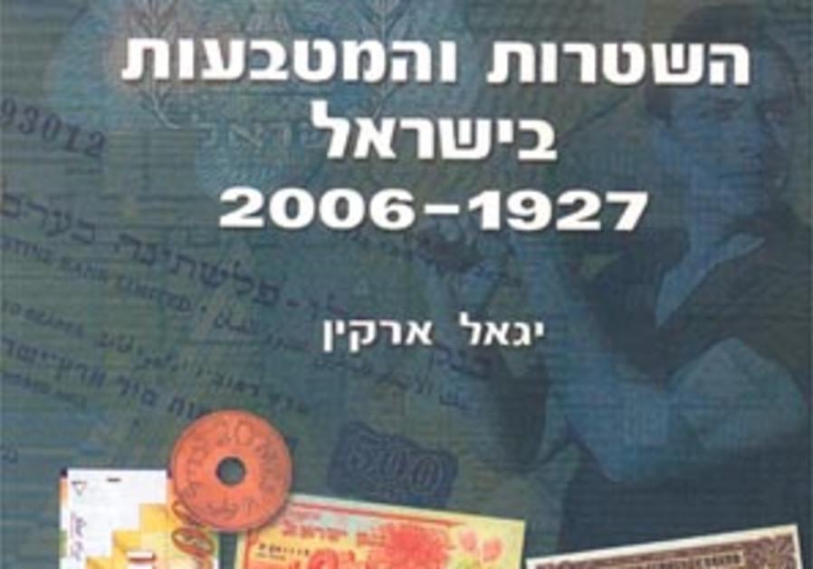 money book 88 298