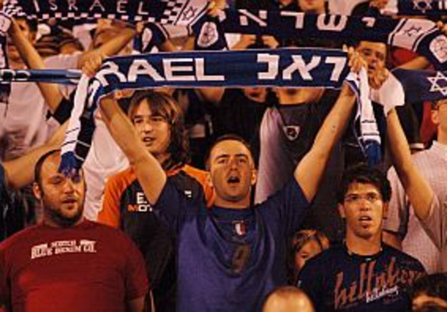 israeli soccer crowd 298