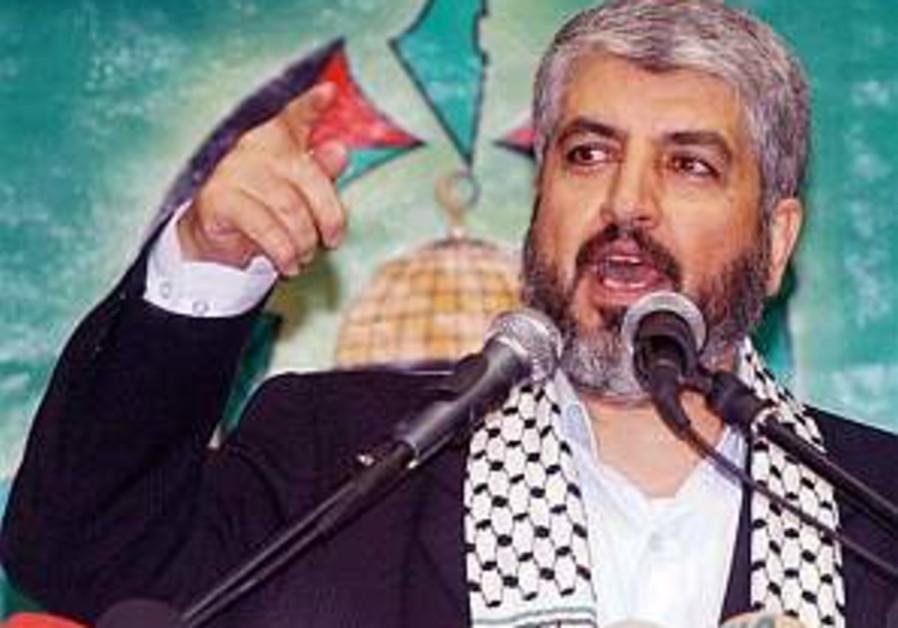 Israel ignores Mashaal's ultimatum