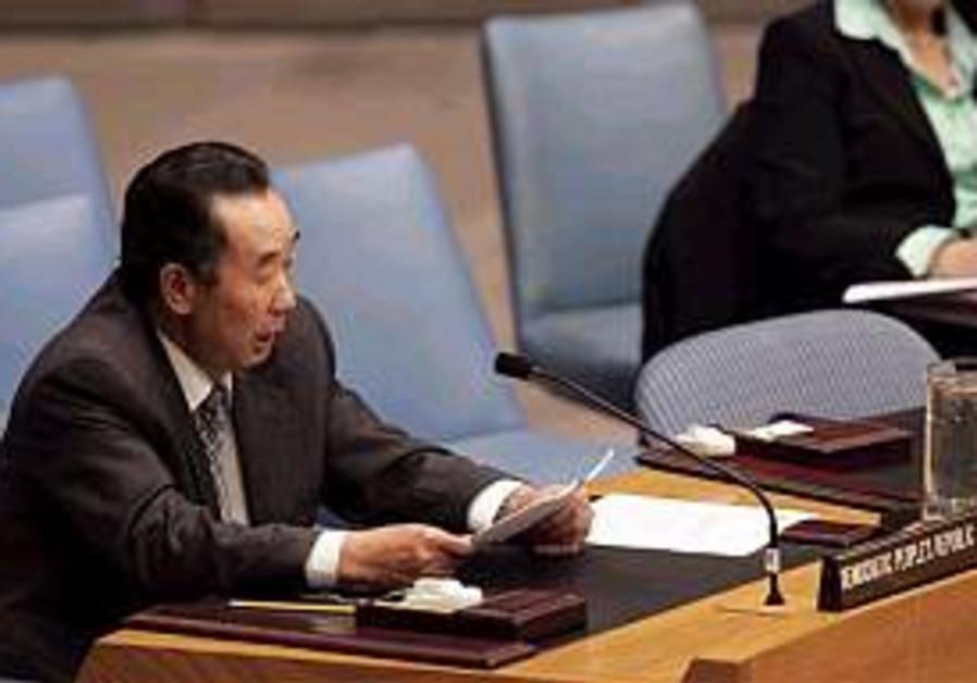 n korean ambassador at un 298 ap
