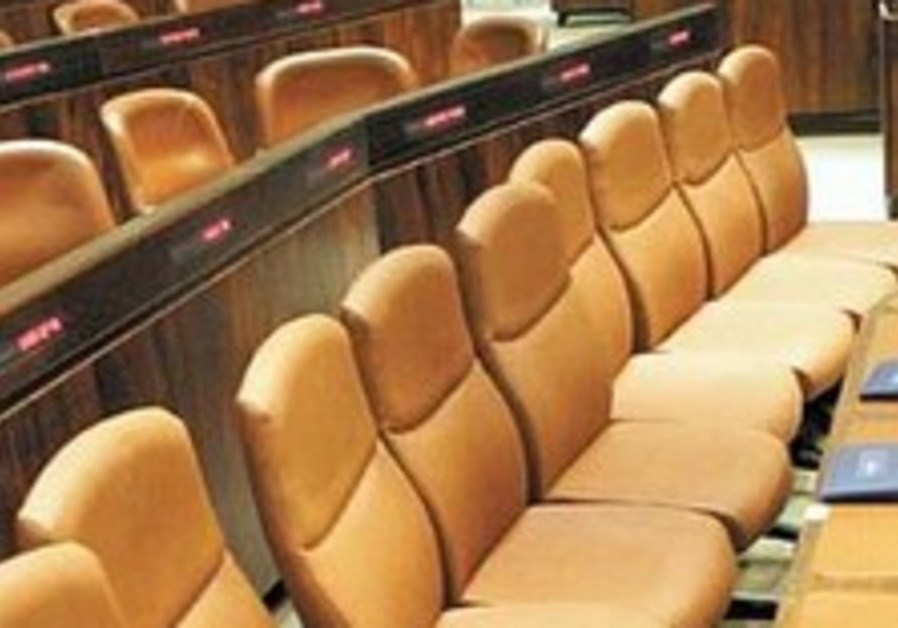 Bill limiting ministers passes reading