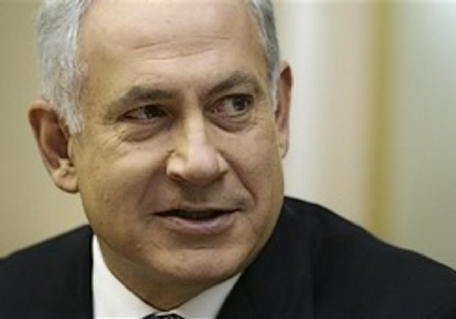 netanyahu how you doing 248 88