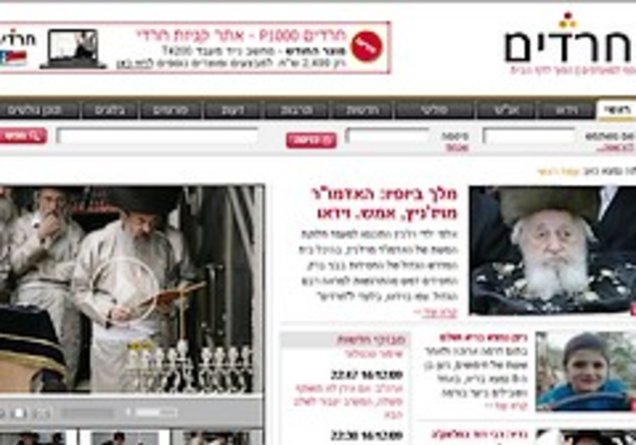 haredim internet site 248 88