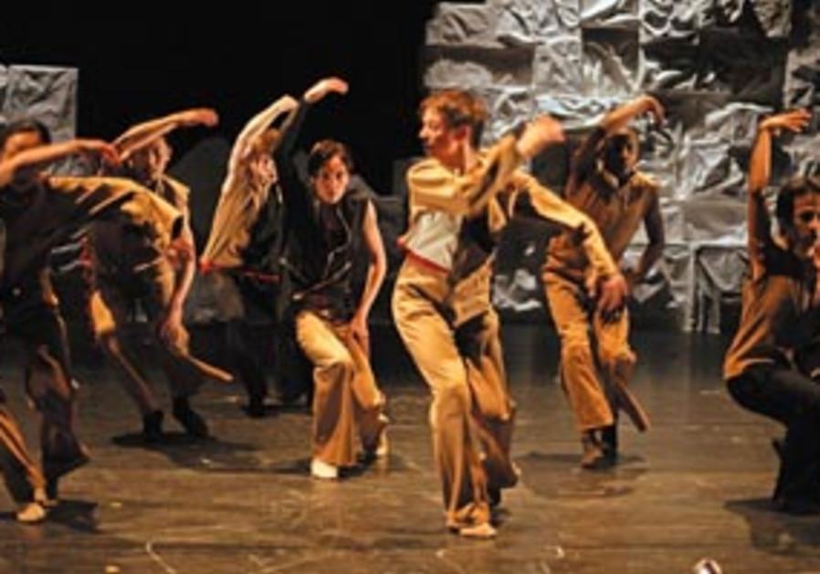 gavirlo dance 88 298