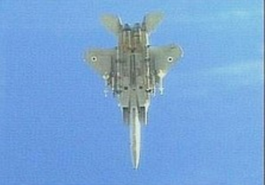 Syria: Israel targeted nuclear facility