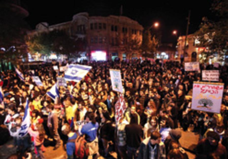 jerusalem anti haredi rally 248.88