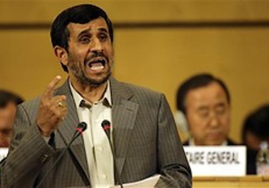 How Ahmadinejad helped Israel