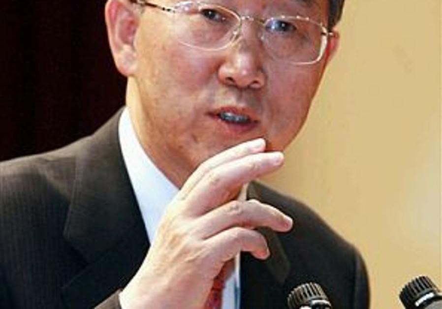 S. Korean FM arrives in China amid North's nuke crisis
