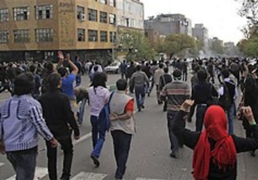 iran protest 248.88
