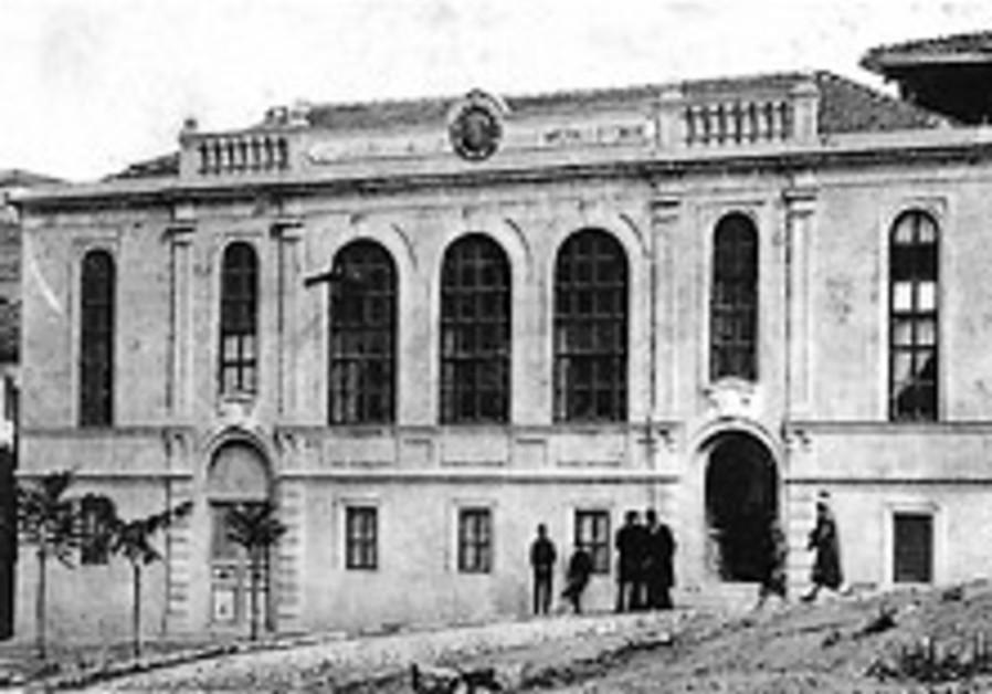 ottoman bank 248.88
