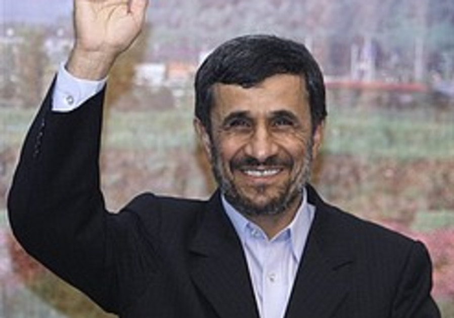 ahmadinejad smiley wave 248 88 ap