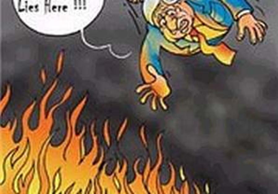 Morrocan wins best Holocaust cartoon