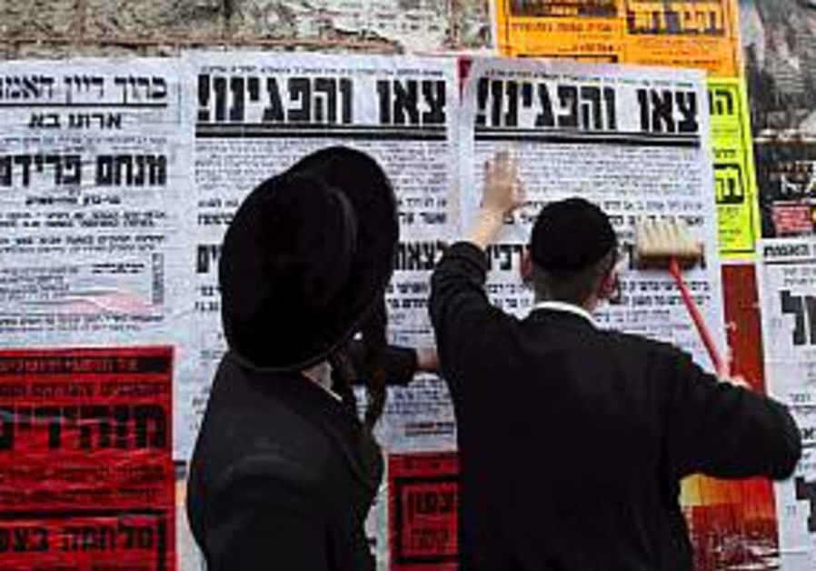 Orthodox renew gay parade protests