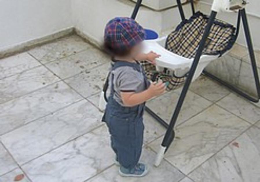 toddler foster 248 88