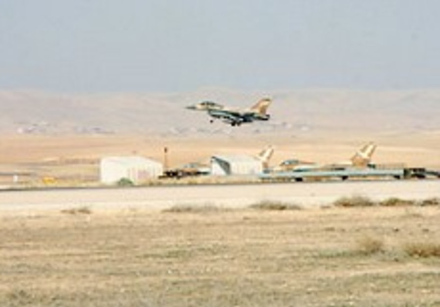 iaf nevatim base 248.88 IDF