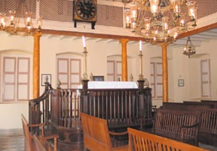 synagogue barbados 88 298