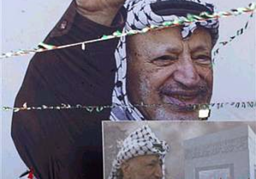 arafat poster 298 ap