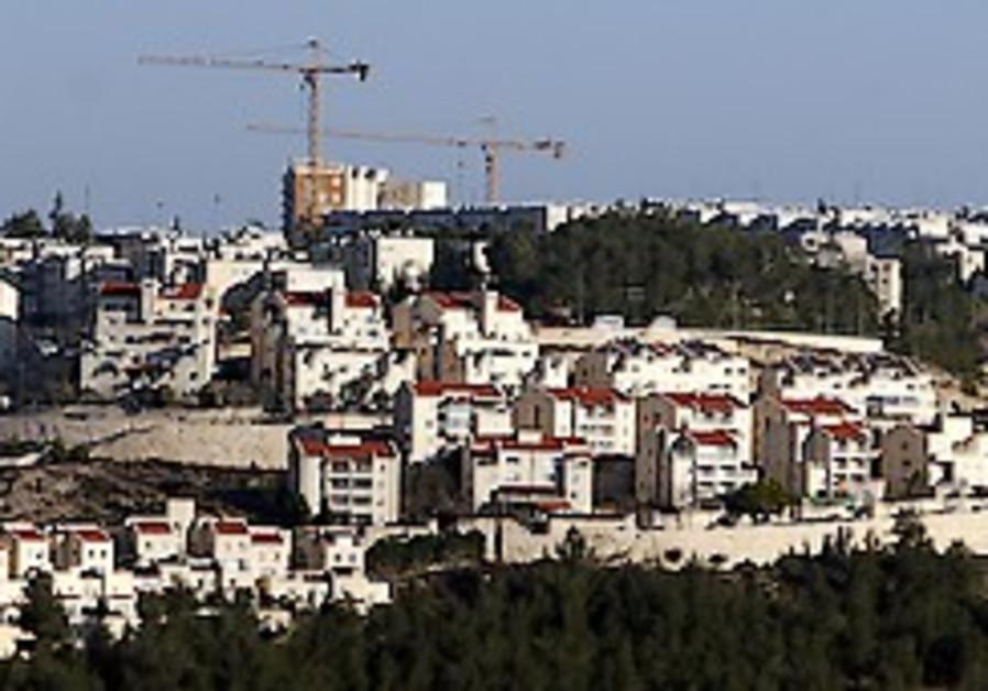 Gilo construction