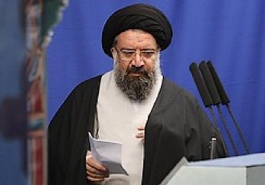 Ayatollah Ahmad Khatami 248.88