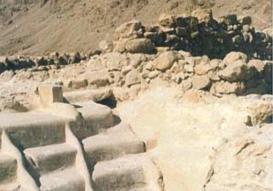 qumran findings 298 88